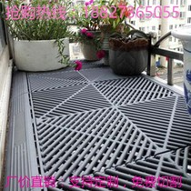 Plastic balcony fence grid flower pot outdoor board frame flower pot more meat breathable anti-theft net mat plate flat window sill plate