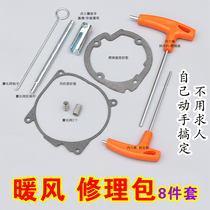 Diesel warm maintenance disassembly parking heater diesel air heater fuel heating repair cleanup carbon toolkit