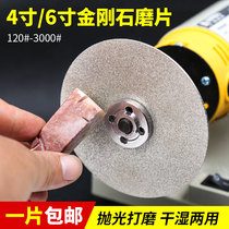 Ash Diamond Grinder Jade Glass emerald grinding polishing tool sand wheel grinding wheel emery Grinder