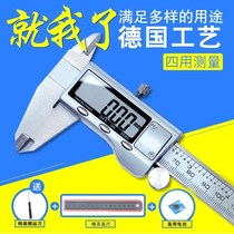 Electronic digital caliper high precision Vernier caliper stainless steel 0-150-500-600-1000-1500mm