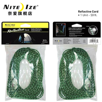 United States nai love nite ize nuopu 2 5mm thick reflective rope outdoor tent wind rope tied rope clothesline