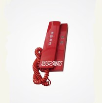 Yingkou Tiancheng TC3235A fire telephone extension fire fire alarm telephone extension