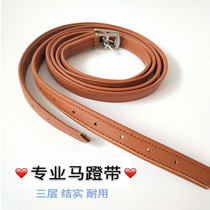 Equestrian supplies horse belt saddle accessories belt leather horse equipment horse supplies foot belt belt