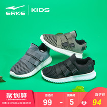 Hung star childrens shoe boy Skateboarding shoes 2019 spring New Middle and big boy sports running shoes casual shoes