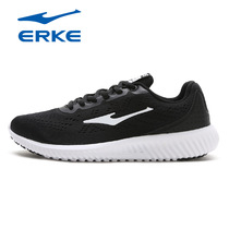 Hongxing Erke mens casual shoes sports shoes breathable mesh shoes mens lightweight thin mesh running shoes mens training shoes