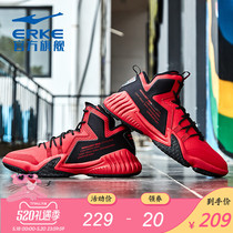 Hongxing Erke mens basketball shoes cement wear-resistant non-slip cushioning basketball shoes training shoes foot boots men