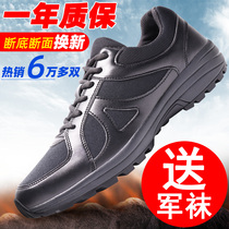 Spring and autumn new 16 training shoes mens fire Shoes Black Ultra-Light Shock breathable 07a training shoes mesh shoes