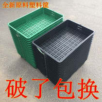 Selling vegetables fruit box rectangular plastic basket turnover box fruit and vegetable shelf tray fresh water basket storage basket