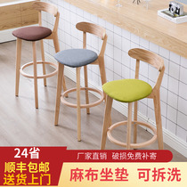 Bar chair Nordic solid wood simple bar stool retro American front restaurant high stool home back bar chair
