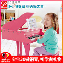 hape small baby piano 30 key childrens small piano wooden beginner triangle vertical music toy gift