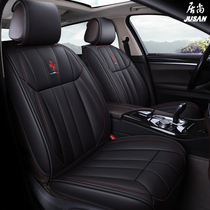 Car seat cover four seasons GM Changan Zhiyi Yuexiang V3v5v7 Zhixiang Ruichi autumn new leather cushions.