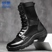 Summer mens outdoor breathable mesh ultra light military boots Special Forces 07 combat Boots Men 07 training Boots Tactical Boots