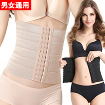 Abdominal belt Mens lady general type minus beer belly slimming waist seal weight loss sports thin summer belt