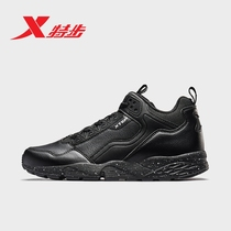 Special step Mens shoes sneakers 2019 Winter new shoes mens running shoes high-top thickened warm casual shoes men