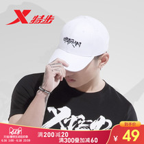 (Strange planet) special step men and women sports cap 2019 summer new cap baseball cap Chinese style couple