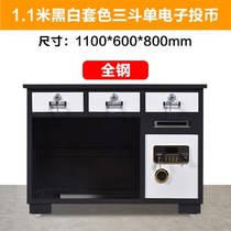 All steel Insurance Table 1.3 meters Office Finance table Coin Cashier table Home Computer table electronic Password safe