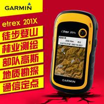 Garmin Garmin eTrex 201X outdoor handheld GPS navigation latitude and longitude double star RBI locator