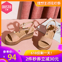 DUSTO Big East 2019 summer New comfortable high slope with metal Rhinestone open toe sandals female DW19X1471A