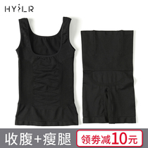 Body Garment split Set belly two sets of female buttocks thin shape shake sound of the same authentic beauty body clothes