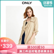 ONLY autumn new casual Tencel loose simple lace thin coat coat female) 118336516
