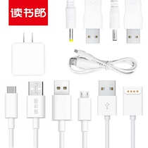 Reading lang student tablet student computer children watch data cable power cord charger c5g100a etc
