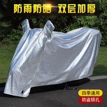 Tram motorcycle car cover sunscreen rain universal 125 rain snow curved beam poncho all-inclusive mens cover cloth