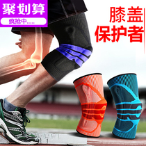 Knee support sports men and women basketball meniscus injury professional warm knee protection sleeve joint fitness running paint