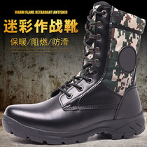 New Wear-Resistant rocket military combat boots Special Forces men military boots 07a camouflage warm tactical training boots wear