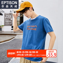 Clothing Tiancheng 2019 summer new mens short-sleeved T-shirt round neck cotton personality handsome Korean trend shirt