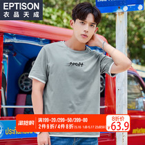 Clothing Tiancheng 2019 summer new mens short-sleeved T-shirt round neck hit color printing trend of youth half-sleeved shirt