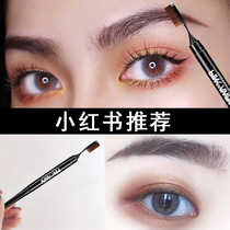 Double-headed eyebrow pencil artifact female net red genuine waterproof sweat lasting no bleaching no blooming super fine core