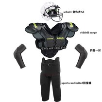 Rugby helmet rugby armor childrens anti-collision pants youth rugby kit full of equipment to send braces.