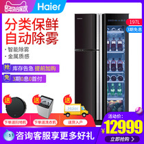 Haier Haier LC-197WBP Casa di 197 highted End home bar à glace intelligent réfrigérateur à vin rouge