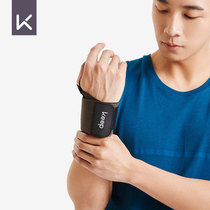 Keep flagship store winding pressure wrist fitness men and women professional protective gear to prevent sprains breathable a pair of equipment