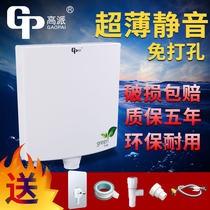 Toilet flush tank strong squat pit squat toilet toilet toilet double mute energy-saving water tank ultra-thin free drilling