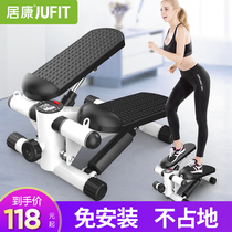 Step machine Home weight loss Machine Fitness weight loss stovepipe small multi-functional indoor mute pedal sports equipment