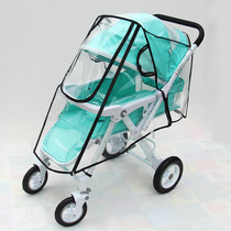 Baby stroller weather cover universal rain cover warm cover winter baby car windproof rain cover thickening