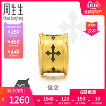 Lin You Jia couple same paragraph Chow Sang Sang Charme cool black gold bracelet faith male and female transshipment beads XL86640C