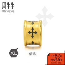 Chow Sheng Sheng Charme cool black gold bracelet faith men and women transfer beads XL hand rope 86640C