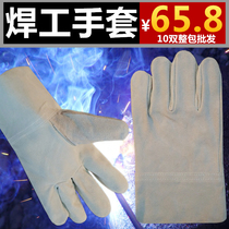 Welding gloves psoriate high temperature welder gloves anti-hot wear-resistant length plus thick short leather arc burning welding.