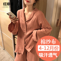 Autumn and winter gauze month thin section of cotton postpartum spring and summer breastfeeding pregnant women pajamas pregnancy suit
