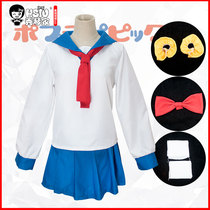 Xiu Qin home pop son and pipi Beauty Daily cosplay costume full wig sailor suit Japanese navy collar