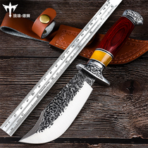 Forging knife outdoor field survival saber wild knife self-defense sharp knife portable knife high hardness straight knife
