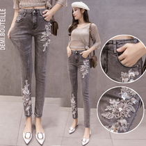 2019 autumn new heavy embroidery ash high waist jeans female Slim was thin nine feet pants pencil pants