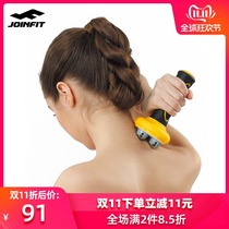 joinfit handheld muscle relaxation massage stick exercise training fitness fascia acupressure roller 360 degree massager