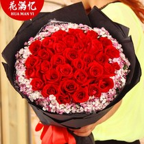 Adaptation red rose bouquet birthday flower delivery city Zhengzhou Luoyang Kaifeng Nanyang Xinyang Zhoukou florist set