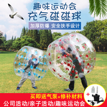Fun games props inflatable bumper ball bubble football collision ball roller ball snow wave ball hit the pool