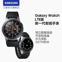(学生专享)Samsung 三星 Samsung Galaxy Watch LTE版 智能手表