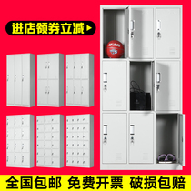 Lolita iron dressing cabinet staff locker locker with lock shoe cupboard cupboard multi-door locker storage cabinet