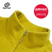 Clearance tectop fleece jacket warm jacket underwear men and women autumn and winter outdoor fleece fleece jacket